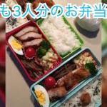 北海道旭川市 ダイエット 相談 健康診断