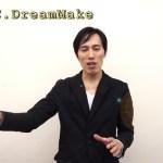 ドリームメイク講師「飯塚洋行」からのご挨拶