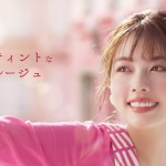 キャンメイクCM「染まる街篇」15秒(2020.04)