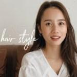 【髪の巻き方】最近のゆるふわヘアーと簡単ヘアケアの紹介!