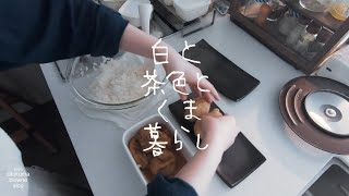 [vlog]90.稲荷作ったり、お手軽中華三昧したり、ヘアケアスキンケア変えたり silokuma blowne vlog.