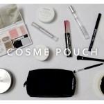 【ポーチの中身】OL / デザイナー / CLIO / rom&nd / 韓国コスメ / 無印良品 / What's in my pouch / プチプラ