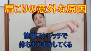 肩こりの意外な原因は手首!【ダイエットと健康】手の疲れに気づいていますか?