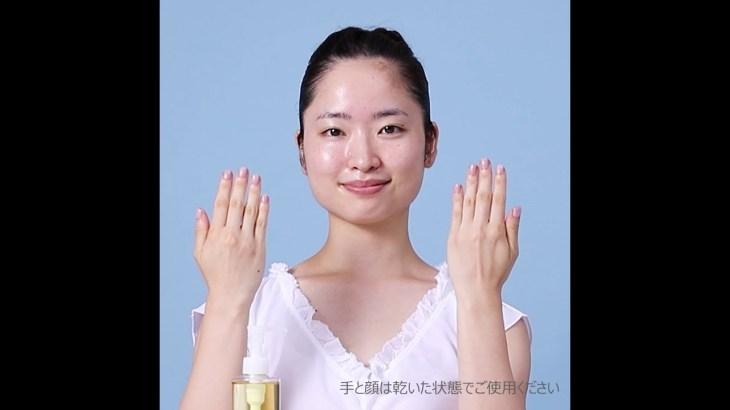 【毛穴の黒ずみ スキンケア】美肌を作るオイルの使い方〈visage beauty care oil〉
