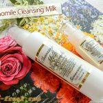 テラクオーレ・カモミール クレンジングミルクはW洗顔不要?40代乾燥肌向けの使用方法