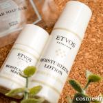 無添加化粧品エトヴォス、40代のエイジング乾燥肌にもうるおい肌効果になる?