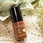 乾燥肌の強い味方!しっとり肌へと導く エトヴォスのアルガンオイル
