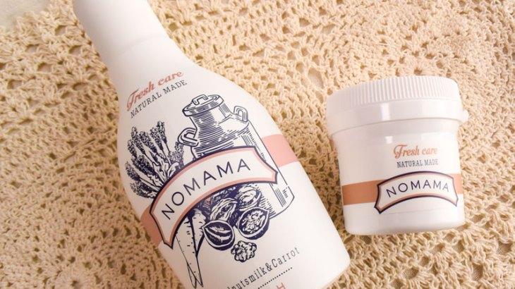 話題の無添加コスメNOMAMA(ノママ)40代母VS10代娘の使用感レポート