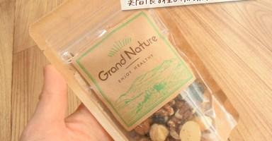Grand Nature(グランナチュレ)の8種の無添加ミックス