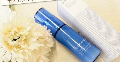 ディセンシア サエルの美白美容液、ホワイトニング エッセンス コンセントレート