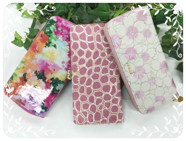 女性の気持ちを引き上げる長財布は美しく華やか花柄とアニマル柄|AETHER(エーテル)