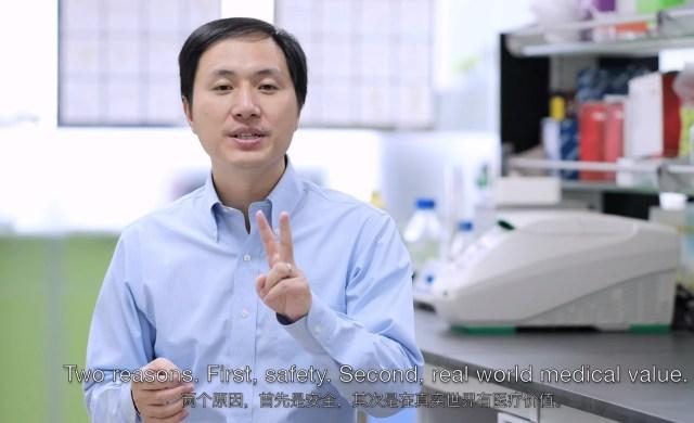 He Xiankui