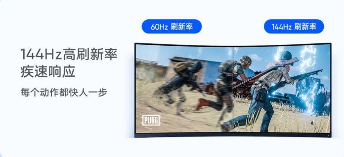 144hz - Xiaomi Mi Surface 34 WQHD 144Hz