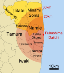 Japan towns, villages, and cities around the Daiichi nuclear plant. The 20km and 30km areas had evacuation and sheltering orders, respectively. Later, more evacuation orders were given beyond 20km in areas northwest of the site. This affected portions of the administrative districts highlighted in yellow.