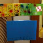 Cosmos ゆるゆる、ワールド・カフェ週間、World Cafe Week 2010