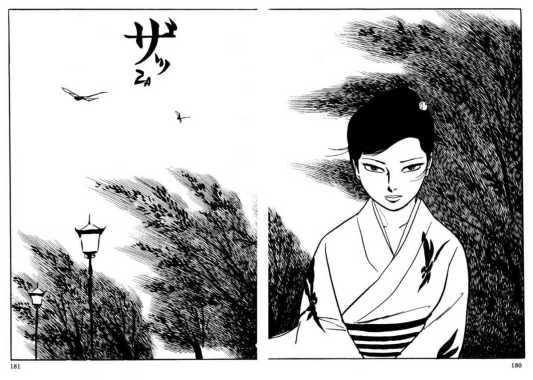 ilustración manga lady snowblood