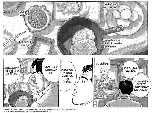 Viñetas de 'El gourmet solitario' Jiro Taniguchi