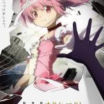 Madoka Magica Movie KV