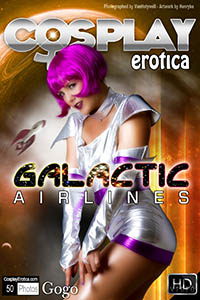 Galactic Airlines