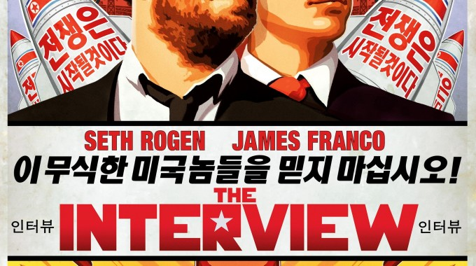 20141227-the_interview