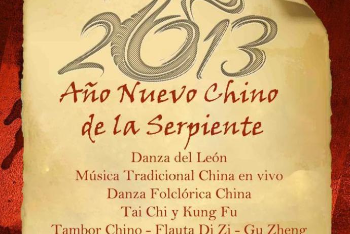chino 2013