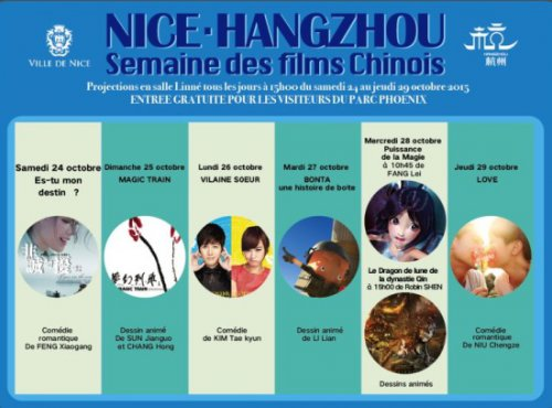 Programa Semana Cine Chino Niza
