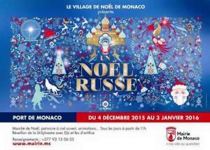 Navidad 2015 Monaco