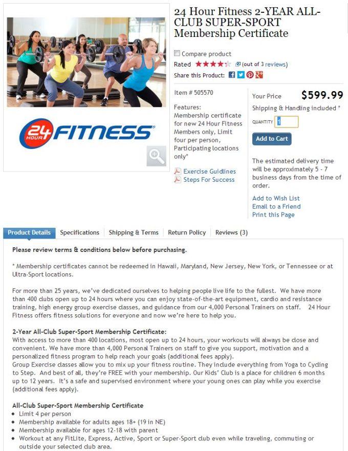 how do i cancel my 24 hour fitness membership   Wajifitness co