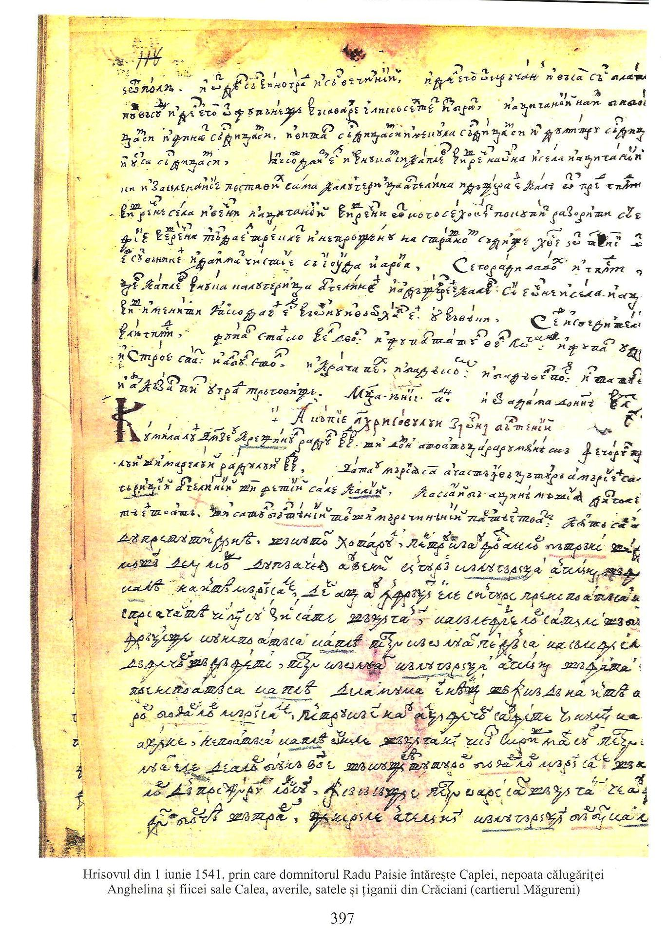 Hrisov Radu Paisie 1541