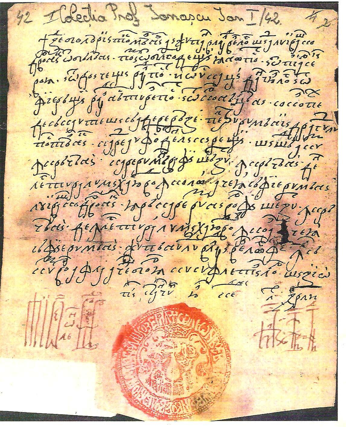 hrisov Leon vv 25 iulie 1630