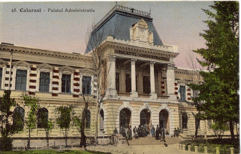 Palat 1927, Ștefan Gheorghiu Călărași