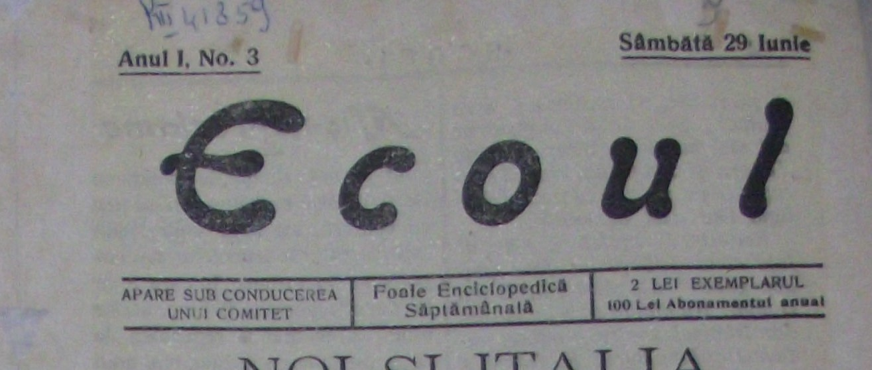 dscf0114 (2)