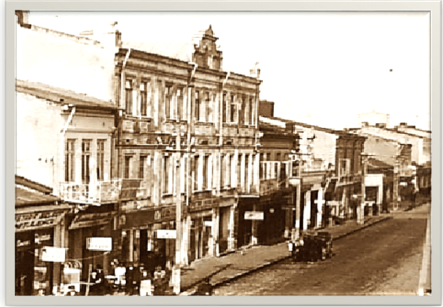 Centru 1932 Hotel Regal