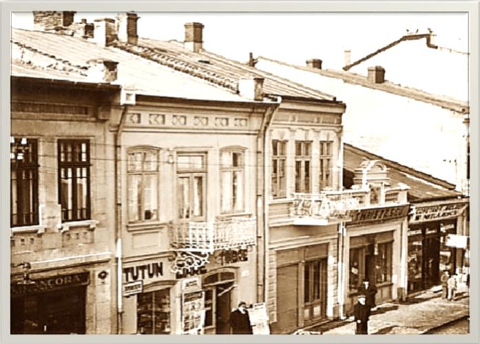 Centru 1932 vis a vis de Primărie