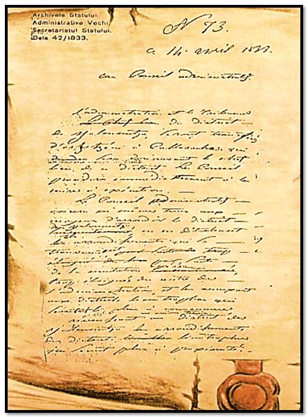 Ofisul nr. 73 din 14 aprilie 1833