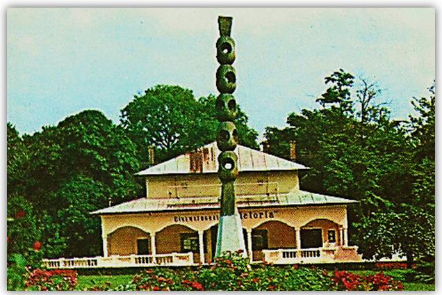 Victoria anii 80