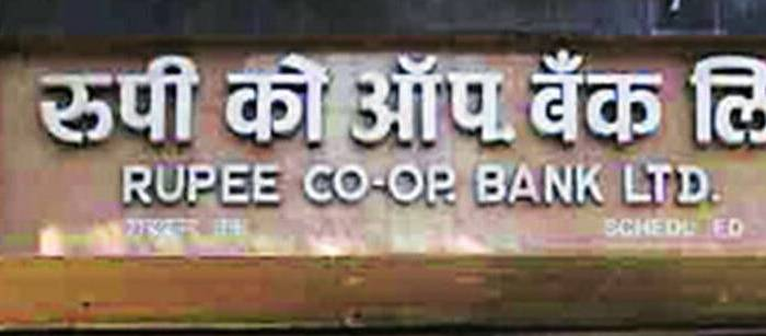 Extension of BankingLicence: Rupee Co-op Bank