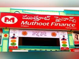 Highlights of Muthoot Finance Q4 Results