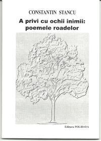 POMUL 002