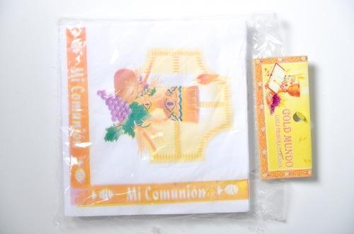 DSC0012_nueva.jpg