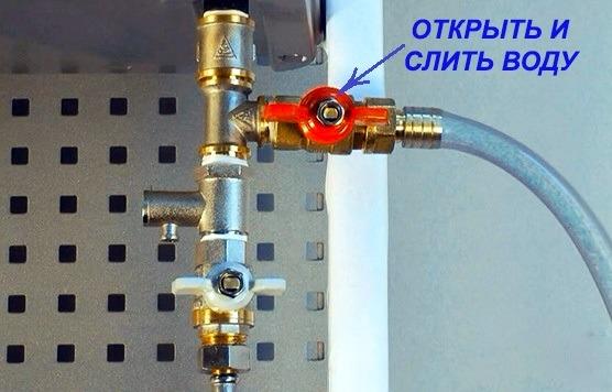 процесс по сливу воды из водонагревателя