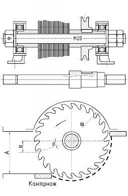 чертеж самодельной дробилки