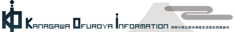 Kanagawa Ofuroya Information
