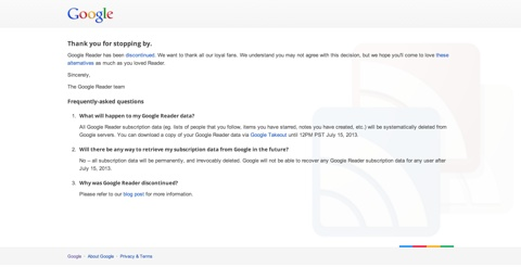 Google Reader 終了