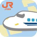 東海道・山陽新幹線時刻表