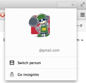 Google Chrome 38 Beta - アカウント切り替え