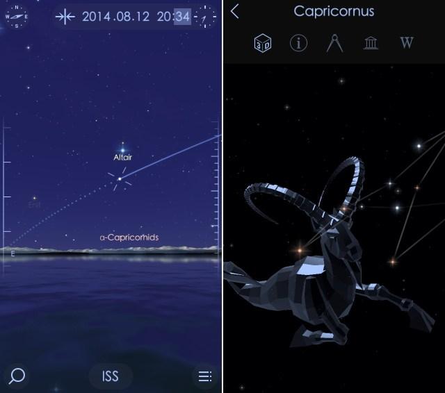 Star Walk 2 for iOS