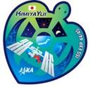 JAXAミッションロゴ