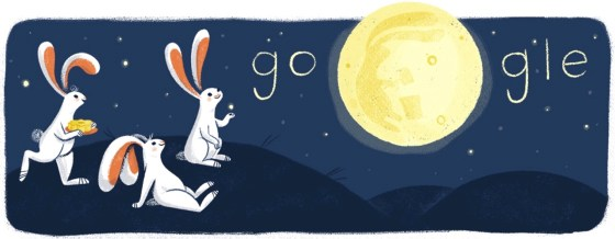 Google Doodles - 中秋節