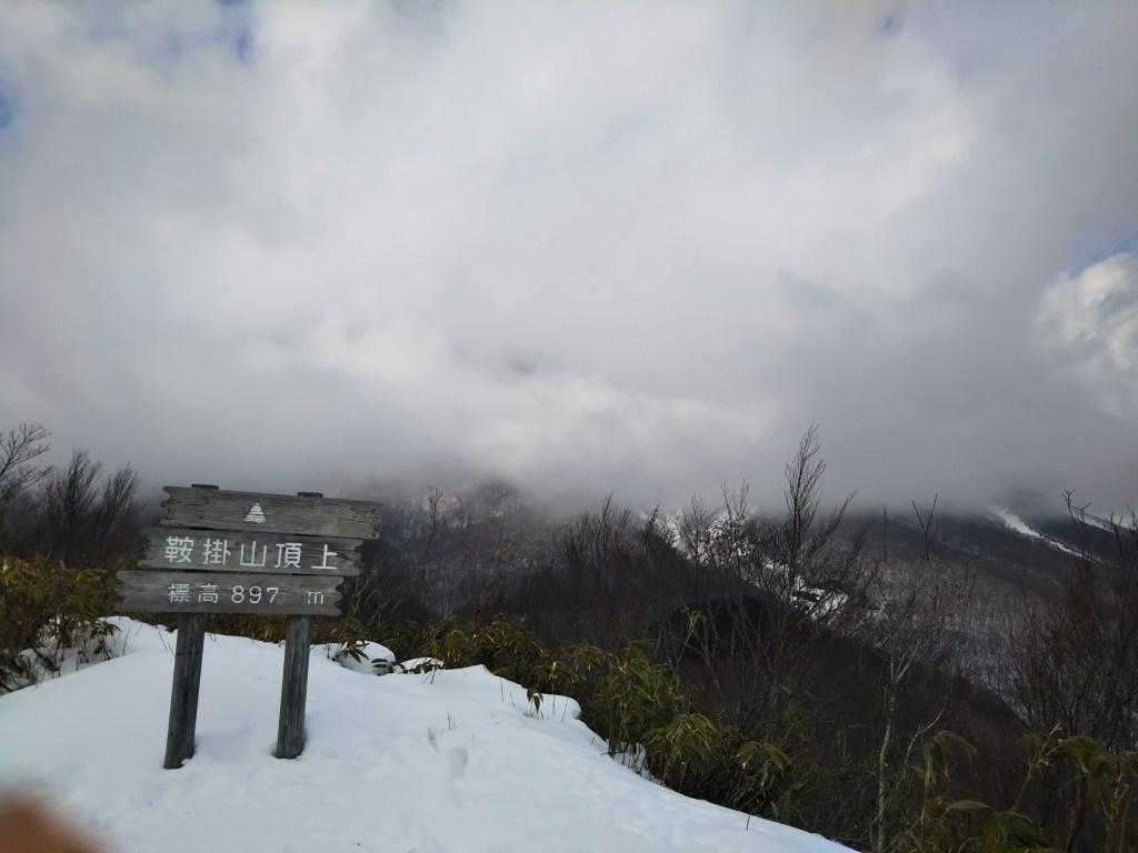 岩手県滝沢市鞍掛山頂上2018年12月22日